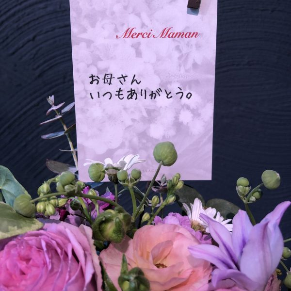 〜Merci Maman〜母の日のご予約承ります。
